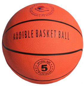 ballon-de-basket-actinomie